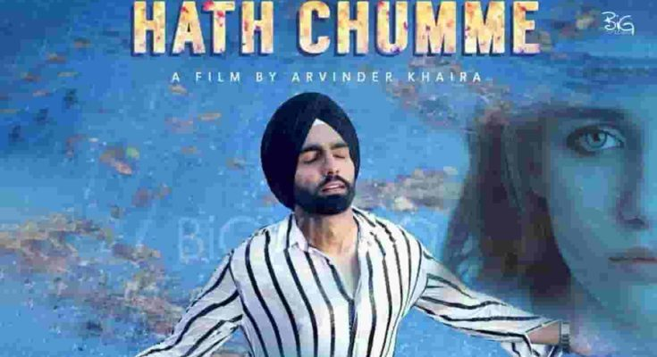 download hath chumme song Ammy Virk