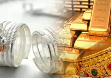 Gold And Silver Rate: GOLD और SILVER में आज आई गिरावट