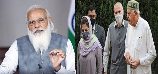 Meeting between PM Modi and the leaders of Jammu and Kashmir will be held today