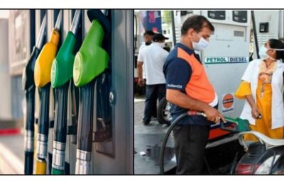 Petrol And Diesel Rate Today