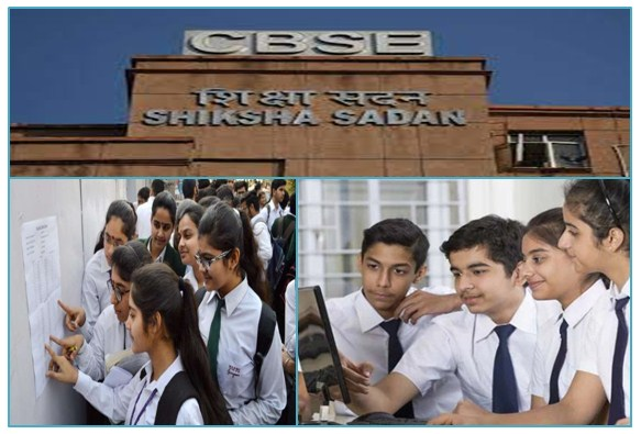 CBSE 12th Result 2021 The Central Board of Secondary Education will release the results of the 12th board examination today at 2 pm