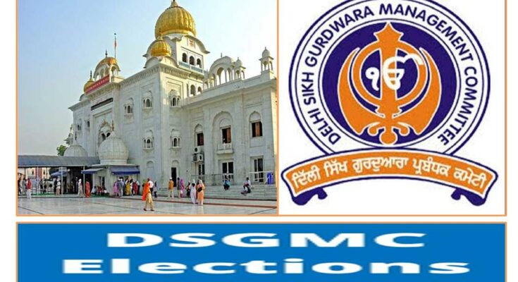 DSGMC Elections Delhi Sikh Gurdwara Parbandhak Committee elections to be held on August 22