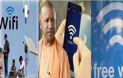 Free WiFi In Uttar Pradesh Free Wi-Fi will be available in Uttar Pradesh, UP government's big decision