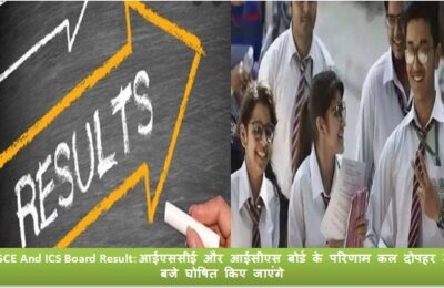 ISCE And ICS Board Result