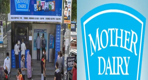 Mother Dairy Milk Price Mother Dairy milk becomes costlier by Rs 2 a liter
