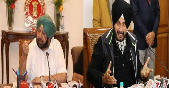 New twist in Punjab Congress! Now Amarinder Singh has called a meeting of MPs-MLAs, no invitation to Navjot Singh Sidhu