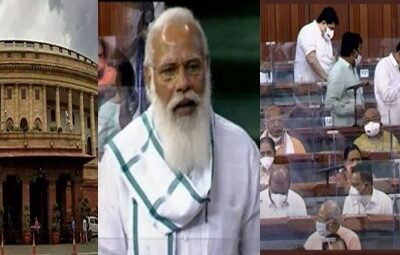 Proceedings of the second day of Monsoon Session adjourned till 2 pm