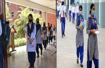 Punjab Reopen School Schools 10th to 12th will open from today, both doses of vaccine are required