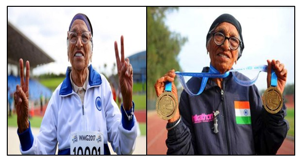 The country's oldest 105-year-old athlete Mann Kaur was admitted to Dera Bassi Hospital