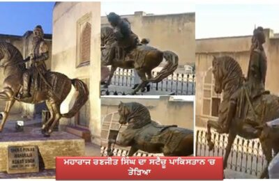 Bibi Jagir Kaur strongly condemned the demolition of the statue of Maharaja Ranjit Singh in Pakistan