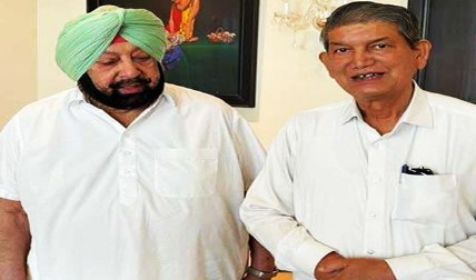 Capt Amarinder Singh will not be removed from 2022 Assembly elections Harish Rawat
