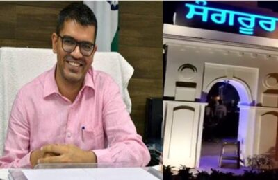 Deputy Commissioner Ramvir Sangrur announces August 20 holiday in the district
