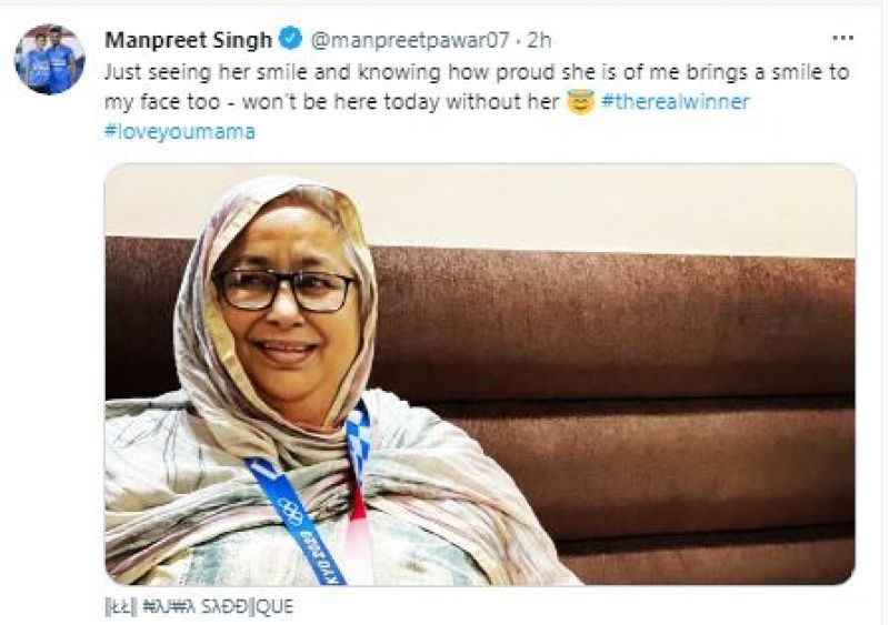 Hockey captain Manpreet Singh arrives home after making history, takes mother's blessing, picture goes viral on social media