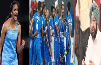 Punjab Chief Minister Capt Amarinder Singh congratulated PV Sindhu and hockey players