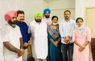 Raw Teachers Punjab Chief Minister Capt Amarinder Singh's Rejection of Appointment of Minister