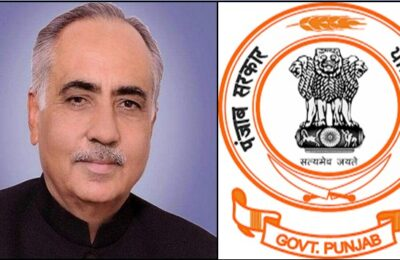 Results of 27 posts of Fisheries Officers and 160 posts of Clerks approved Raman Behl