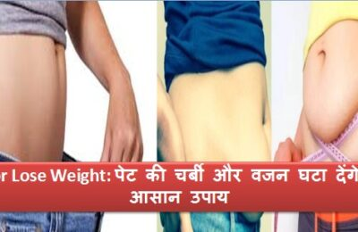 Tips For Lose Weight These 5 Easy Remedies Will Reduce Belly Fat And Weight