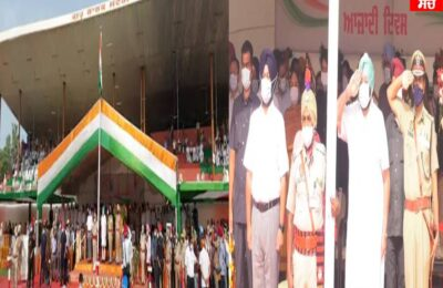 Today, on the occasion of 75th Independence Day, Chief Minister Capt. Singh unfurled the Tricolor at Guru Ki Nagri Amritsar