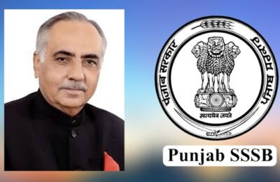 Written examination for recruitment of Veterinary Inspector will now be held on August 21 Chairman Raman Behl