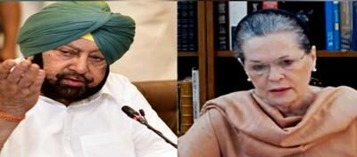 Capt Amarinder Singh told the Congress high command that he would quit the party if he was removed from the post of Chief Minister