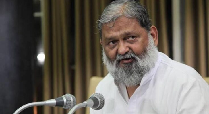 Haryana Minister Anil Vij has once again made a controversial statement regarding the farmers 'protest, he said that the farmers' protest is no longer a movement