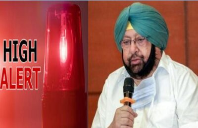 I.E.D. 4 arrested in Tiffin Bomb case, Chief Minister Capt Amarinder Singh issues high alert in the state