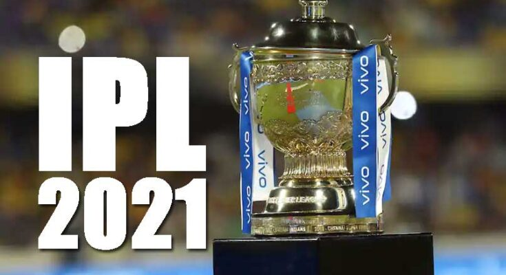 IPL 2021 IPL resumes today, match between MI and RCB begins, second part of 14th season begins