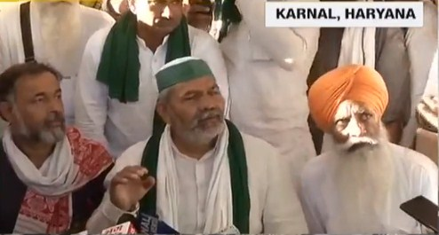 Karnal Farmers Protest Talks failed for the second day in a row with the government in Karnal