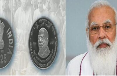 PM Modi released a coin of Rs 125 on the 125th birth anniversary of Swami Prabhupada