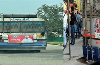 Posters of former CM Capt Amarinder Singh to be removed from government buses, notification issued by PRTC