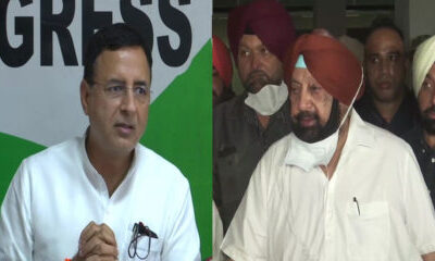 The struggle between Capt Amarinder Singh and the Congress intensified, with the party citing the reason for his removal as Chief Minister