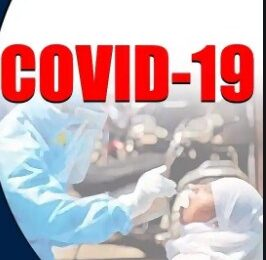 Corona Virus Cases Today About 16 thousand cases of Corona virus registered in the last 24 hours in the country, 561 deaths