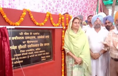 Harsimrat Kaur Badal Inaugurates Oxygen Plant With A Grant Of Rs 75 Lakh From MP Fund