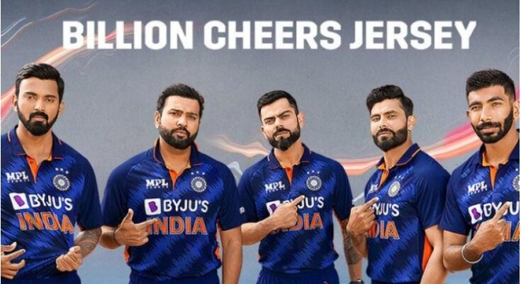 Indian cricket team got new jersey for T20 World Cup