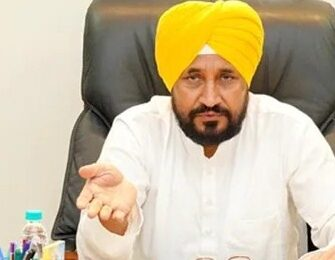 Punjab Chief Minister Charanjit Singh Channy Announces Large Scale Industrial Investment For Sri Chamkaur Sahib Assembly Constituency